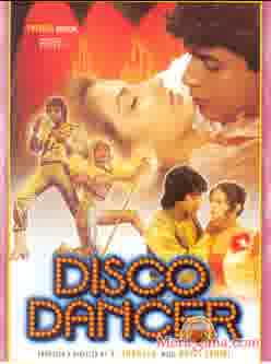 Poster of Disco Dancer (1982) - (Hindi Film)